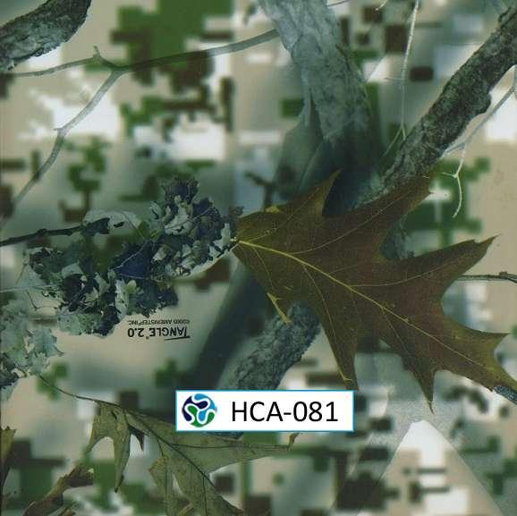 Film hidroimpresion famuflaje8
